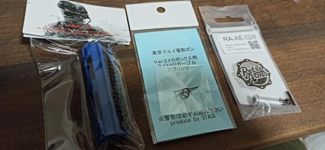 軽量M4製作記_4_その他パーツ類.jpg