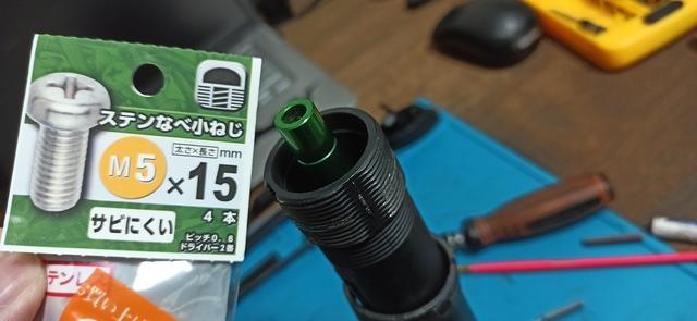 HK416_次世代軽量化Ⅱ_11-2_スプリングガイド換装.jpg