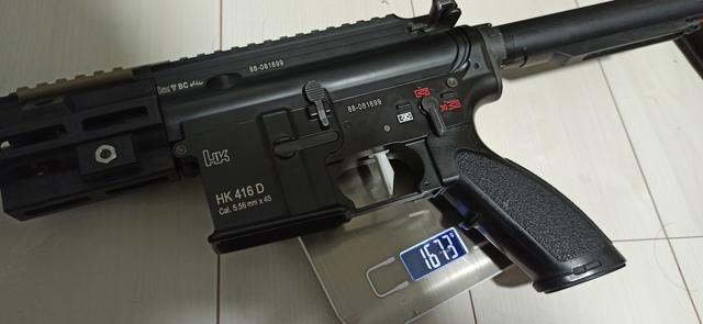 HK416_次世代軽量化Ⅱ_53_重量.jpg