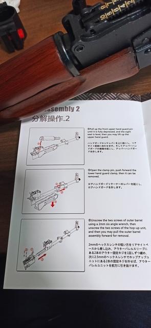 zenit_E&L_AKS分解_7_分解図2.jpg